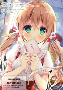 Rating: Safe Score: 42 Tags: bra breast_hold chilly_polka see_through suimya User: kiyoe