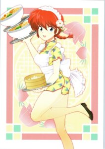 Rating: Questionable Score: 5 Tags: chinadress genderswap maid ranma_½ saotome_ranma tagme waitress User: Radioactive