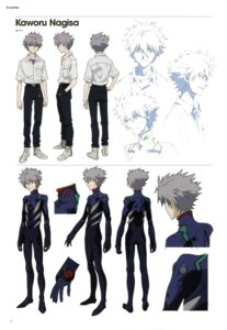Rating: Questionable Score: 5 Tags: bodysuit male nagisa_kaworu neon_genesis_evangelion User: vkun