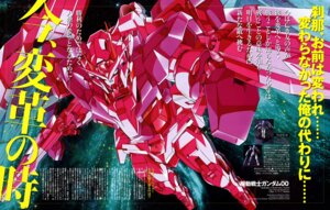 Rating: Safe Score: 3 Tags: gundam gundam_00 mecha nishii_masanori User: Aurelia