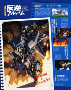 Rating: Safe Score: 5 Tags: code_geass mecha nakada_eiji User: Casshern