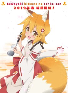 Rating: Safe Score: 21 Tags: animal_ears japanese_clothes kitsune senko-san sewayaki_kitsune_no_senko-san tagme tail User: moonian