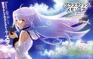 Rating: Safe Score: 39 Tags: isla nakajima_chiaki plastic_memories uniform User: drop