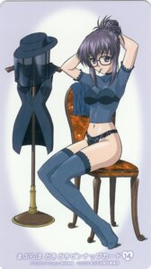 Rating: Questionable Score: 9 Tags: bra hirosaki_karei maburaho megane pantsu see_through thighhighs User: Onpu