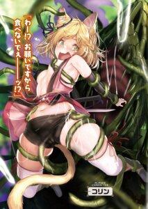 Rating: Explicit Score: 11 Tags: shimofuri tagme User: kiyoe