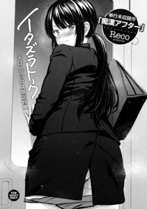 Rating: Questionable Score: 8 Tags: monochrome panty_pull reco User: 8mine8