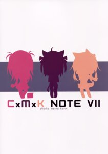 Rating: Safe Score: 10 Tags: animal_ears chibi chiri_(atlanta) nekomimi silhouette tail User: donicila