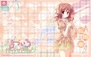 Rating: Safe Score: 12 Tags: dress hinata_mutsuki matsuoka_kanade skyfish wallpaper yotsuiro_passionato! User: jack09335