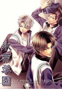 Rating: Safe Score: 5 Tags: atobe_keigo male ootori_choutaro prince_of_tennis ren_aiki shishido_ryou User: Radioactive