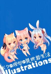 Rating: Safe Score: 9 Tags: animal_ears bikini chibi ichiri swimsuits User: kiyoe