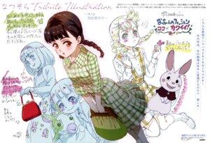 Rating: Safe Score: 14 Tags: dress natsuzora nishida_asako seifuku sketch User: drop