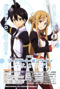 Rating: Safe Score: 20 Tags: asuna_(sword_art_online) kirito sword sword_art_online tagme User: drop