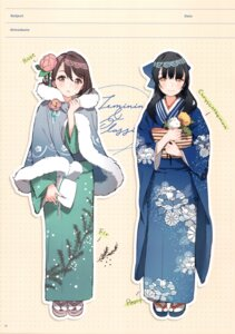 Rating: Safe Score: 23 Tags: ancotaku kimono sentiment_color User: kiyoe