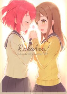 Rating: Questionable Score: 10 Tags: 6u kunikida_hanamaru kurosawa_ruby love_live!_sunshine!! seifuku sweater tagme yuri User: Radioactive