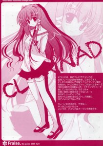 Rating: Safe Score: 4 Tags: clannad fujibayashi_kyou mitsui_mana monochrome seifuku silhouette thighhighs User: admin2