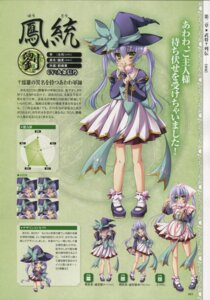 Rating: Safe Score: 10 Tags: baseson character_design expression houtou koihime_musou maid profile_page User: admin2