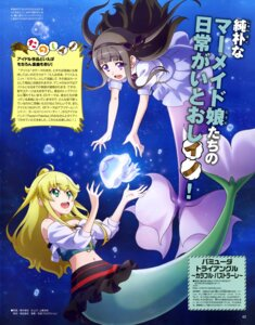 Rating: Safe Score: 9 Tags: cardfight_vanguard hashimoto_takayoshi mermaid monster_girl tagme tail User: drop