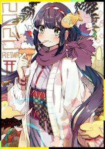 Rating: Safe Score: 9 Tags: kimono soranagi_yuki sweater User: Mr_GT