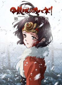 Rating: Safe Score: 14 Tags: koutetsujou_no_kabaneri mumei tagme User: saemonnokami