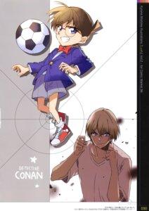 Rating: Safe Score: 3 Tags: amuro_toru detective_conan edogawa_conan mishima_kurone User: kiyoe