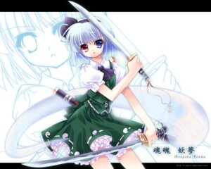Rating: Safe Score: 13 Tags: capura.l heterochromia konpaku_youmu sword touhou wallpaper User: bunnygirl