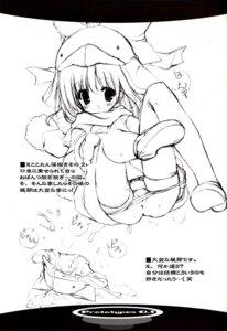 Rating: Explicit Score: 10 Tags: cum loli monochrome pantsu panty_pull pussy uropyon urotan User: BlackDragon2