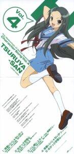 Rating: Safe Score: 9 Tags: crease disc_cover ikeda_shouko seifuku suzumiya_haruhi_no_yuuutsu tsuruya User: vita