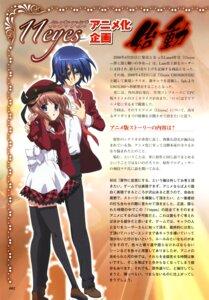 Rating: Safe Score: 5 Tags: 11eyes minase_yuka satsuki_kakeru seifuku thighhighs User: Kalafina