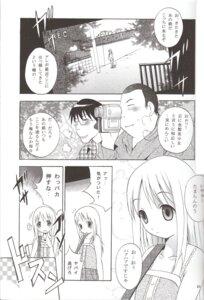 Rating: Safe Score: 4 Tags: ana_coppola arino_hiroshi ichigo_mashimaro monochrome studio_big-x User: petopeto