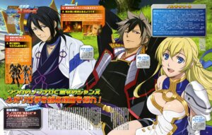 Rating: Safe Score: 14 Tags: akechi_mitsuhide akechi_mitsuhide_(nobunaga_the_fool) armor cleavage dress japanese_clothes jeanne_d'arc jeanne_kaguya_d'arc nobunaga_the_fool oda_nobunaga oda_nobunaga_(nobunaga_the_fool) yamamoto_midori User: drop