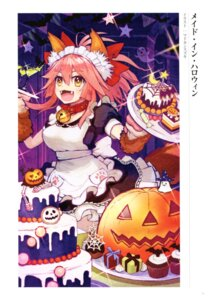 Rating: Questionable Score: 4 Tags: animal_ears fate/grand_order halloween madokan_suzuki maid tail tamamo_cat User: Radioactive