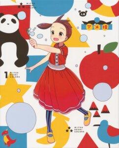 Rating: Safe Score: 14 Tags: akamatsu_yui dress katsuwo mitsuboshi_colors User: xiaowufeixia