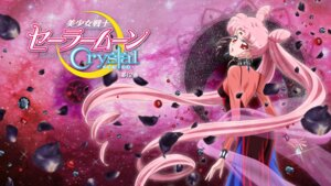 Rating: Safe Score: 10 Tags: ass black_lady disc_cover dress sailor_moon sailor_moon_crystal sakou_yukie User: saemonnokami