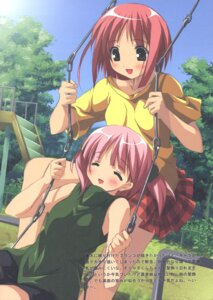 Rating: Questionable Score: 9 Tags: 5_nenme_no_houkago kantoku screening User: 714090