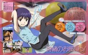 Rating: Safe Score: 21 Tags: chinadress kamisama_dolls kuga_utao morita_kazuaki pantyhose User: SubaruSumeragi