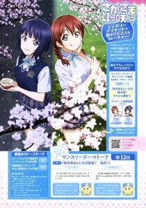 Rating: Safe Score: 15 Tags: 2c=galore asaka_karin emma_verde love_live!_nijigasaki_high_school_idol_club seifuku sweater User: drop