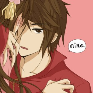 Rating: Safe Score: 8 Tags: hetalia_axis_powers hong_kong taiwan ying_yue User: charunetra