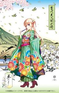 Rating: Safe Score: 33 Tags: heels japanese_clothes kimono misaki_kurehito saenai_heroine_no_sodatekata sawamura_spencer_eriri User: saemonnokami