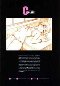 Rating: Safe Score: 18 Tags: houjou_kuniko monochrome range_murata shangri-la User: petopeto