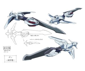 Rating: Safe Score: 2 Tags: dann_of_thursday gun_x_sword mecha User: Radioactive