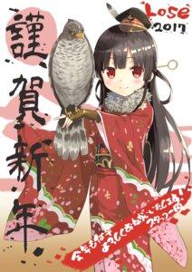 Rating: Safe Score: 18 Tags: cura digital_version hachiroku kimono lose maitetsu User: shadowcrash