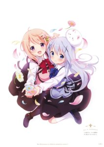 Rating: Safe Score: 11 Tags: gochuumon_wa_usagi_desu_ka? koi User: kiyoe