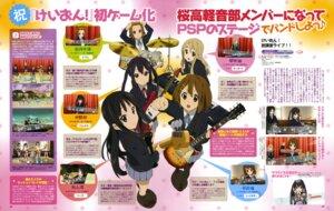 Rating: Safe Score: 5 Tags: akiyama_mio guitar hirasawa_yui k-on! kotobuki_tsumugi nakano_azusa seifuku tainaka_ritsu User: acas