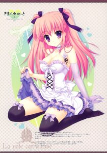 Rating: Safe Score: 89 Tags: cleavage dress indico_lite mitha thighhighs User: fireattack