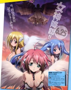Rating: Safe Score: 18 Tags: astraea cleavage ikaros kazane_hiyori nymph sora_no_otoshimono wings User: SubaruSumeragi