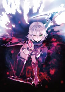 Rating: Safe Score: 41 Tags: bandages fate/grand_order jack_the_ripper pantsu tagme tattoo thighhighs weapon User: Nepcoheart