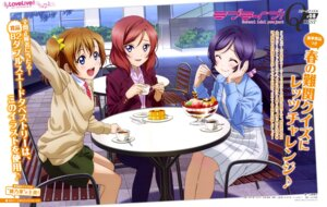 Rating: Safe Score: 31 Tags: dress dress_shirt kousaka_honoka love_live! nishikino_maki suzuki_isamu sweater toujou_nozomi User: drop