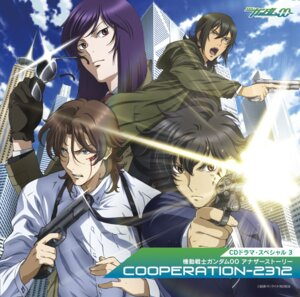 Rating: Safe Score: 10 Tags: allelujah_haptism blood disc_cover gun gundam gundam_00 lockon_stratos lyle_dylandy male megane setsuna_f_seiei tieria_erde User: acas