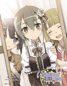 Rating: Safe Score: 37 Tags: bunbun dress minowa_gin nogi_sonoko tougou_mimori washio_sumi washio_sumi_wa_yuusha_de_aru yuuki_yuuna_wa_yuusha_de_aru User: minakomel