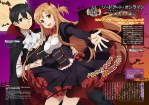 Rating: Safe Score: 20 Tags: asuna_(sword_art_online) cleavage halloween horns kirito sword_art_online sword_art_online_alicization tail watanabe_eriri wings User: Saturn_V